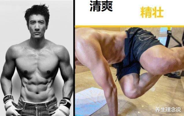 44歲王力宏體脂率僅10%,肌肉精壯堪比專業,狀態更勝20年前-圖4