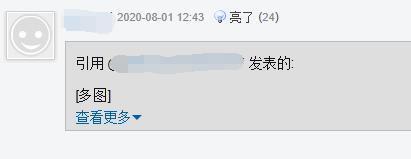 """S10主題公佈!""""所向無前""""暗示IG奪冠?玩傢:寧王終於要結婚瞭-圖4"""