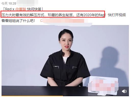 與高雲翔復合無望?離婚一年後董璇疑透露離婚原因:撒謊不真誠-圖8