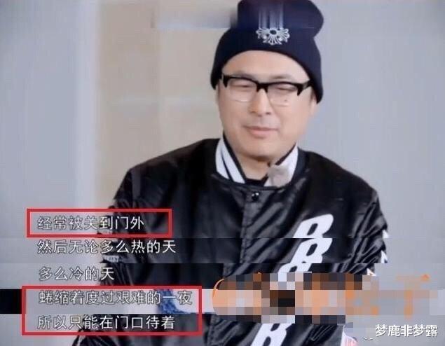王嶽倫致歉3天後,李湘首更微博,其實她早就想好瞭一切-圖10