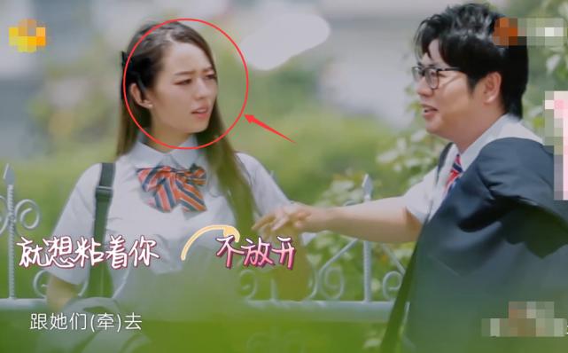 《妻旅4》女嘉賓手拉手逛校園,吉娜不肯,第一次在節目中急眼-圖7