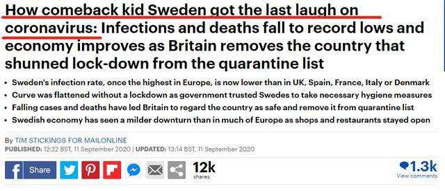 外媒刷屏:瑞典成功打敗新冠,群體免疫成功!所有其他國傢都錯瞭-圖8