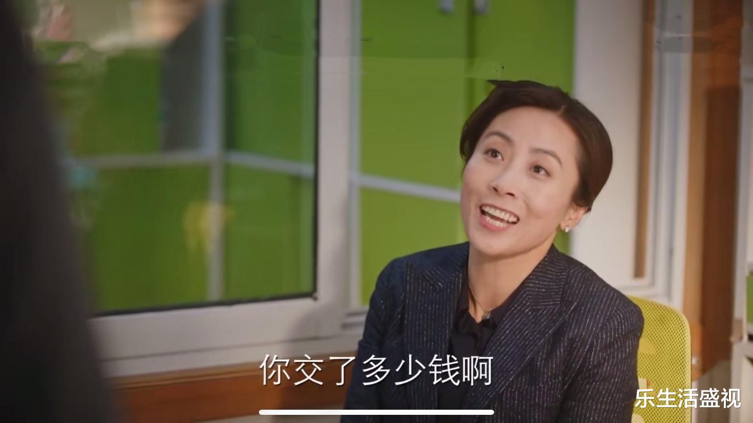 《親愛的自己》雨薇被老師欺負,張芝芝無能無力,劉洋的做法好解氣-圖5