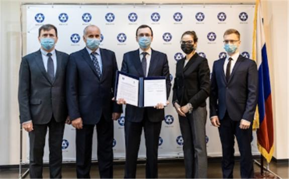 Rosatom與非洲核能委員會簽署合作協議-圖2