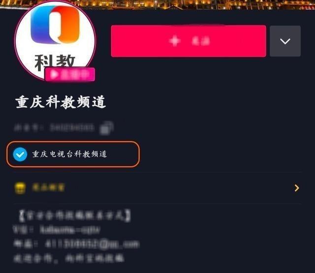 《重慶科教頻道》官方直播,肖戰在線被喊話,粉絲又有瞭新的期待-圖5