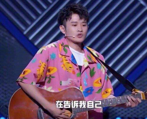 《脫口秀大會》第三季冠軍是王勉嗎 帶著一把吉他從頭戰到尾-圖2
