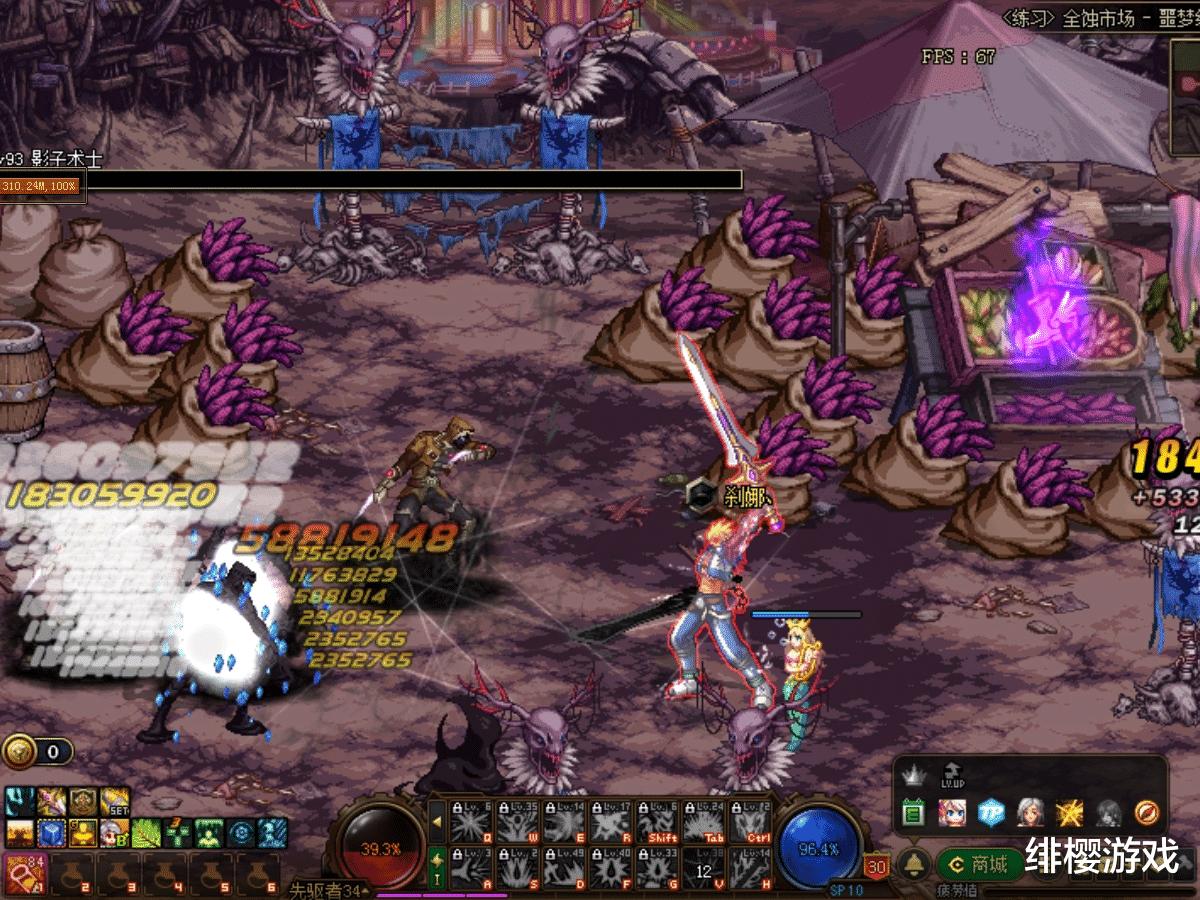 DNF:神仙級光劍不會遺忘,你見過紅眼拿光劍嗎?狂戰專屬光劍-圖2