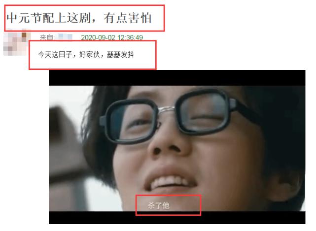 瑟瑟發抖!鹿晗新劇上線日期暗含深意,對應角色性格嚇呆網友-圖3