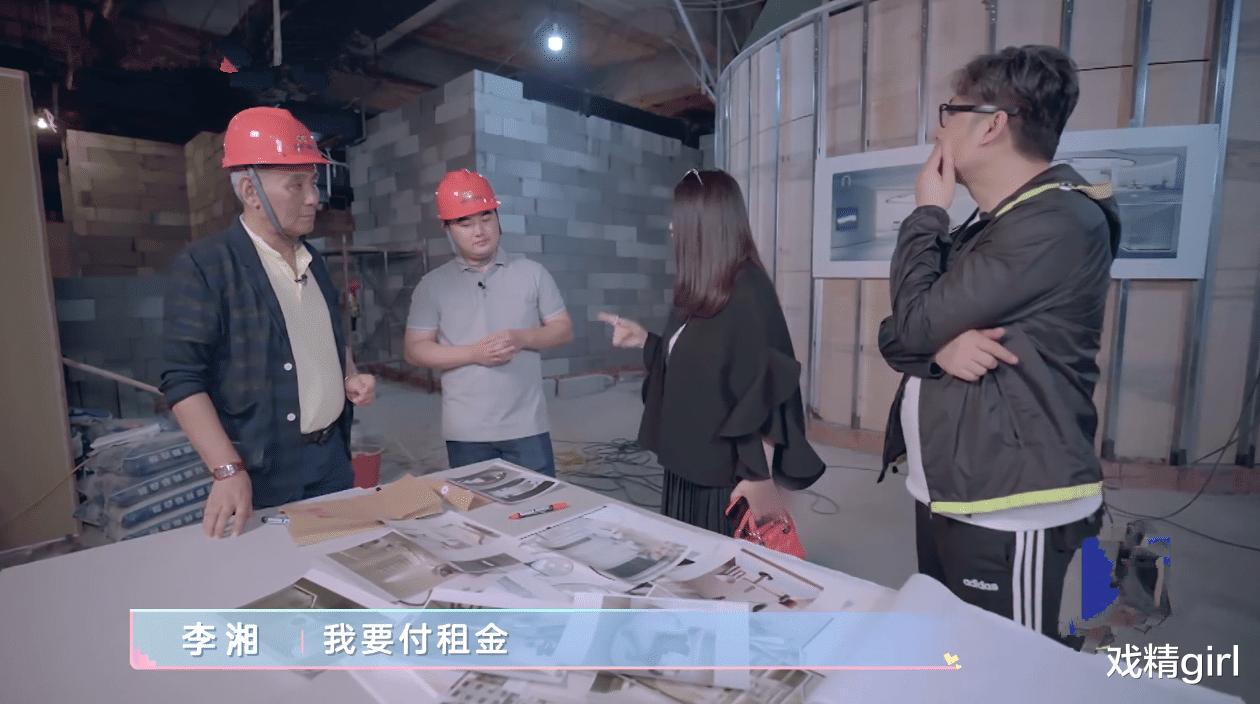 李湘投資的美容院延期開業,用手指著對方質問,施工方小心翼翼賠笑-圖8