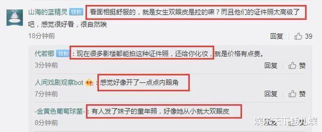 北電高考排名公佈,張子楓僅第3,第一雙眼皮惹眼,第二低配版劉昊然楊洋?-圖4