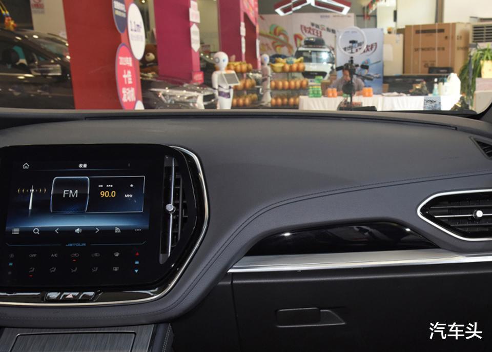 """捷途開設的""""特別頻道"""":捷途X70 Coupe,9.29萬起顏值不低-圖9"""