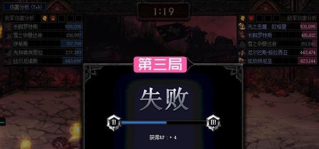 DNF:情分or本分?排位3敗2勝,3章魚對手讓人惡心-圖5