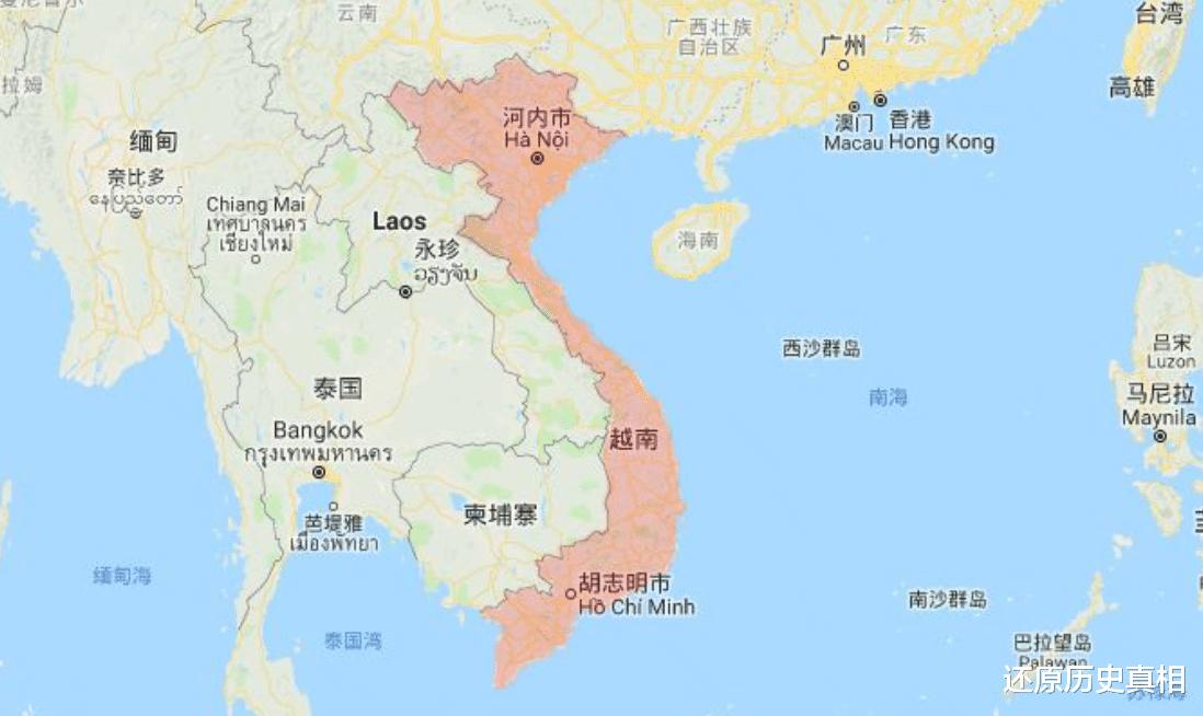 越南名聲為何那麼好呢?-圖5