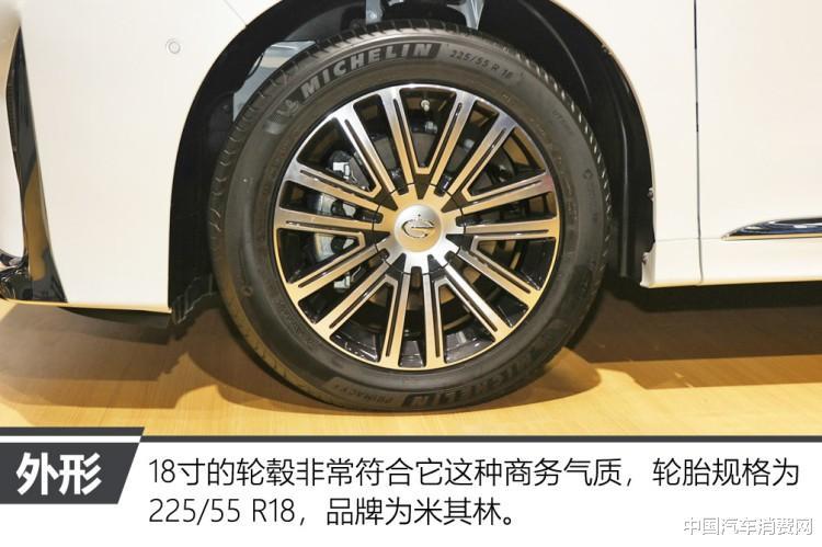 內飾科技感提升明顯 車展實拍傳祺M8-圖5