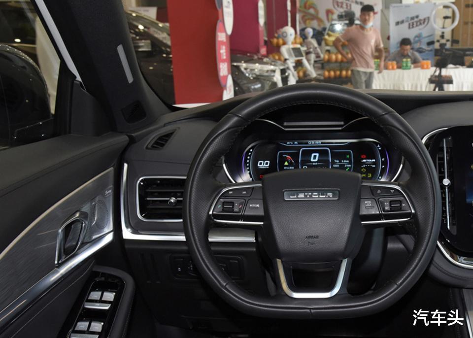 """捷途開設的""""特別頻道"""":捷途X70 Coupe,9.29萬起顏值不低-圖7"""