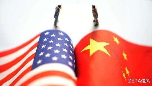 美國正式宣佈:願意和中國對話!-圖3