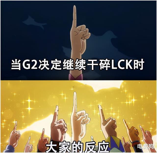 SN整活:G2我们决赛见!网友:跟G2学坏了?插图(2)