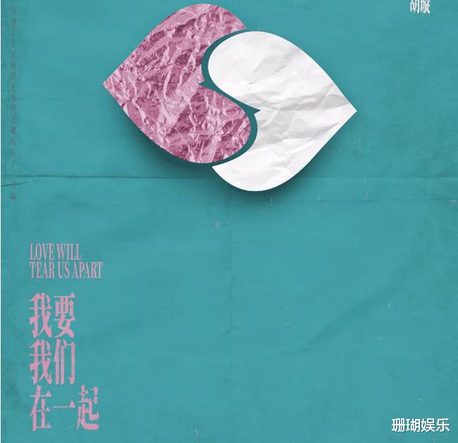 """繼《風犬少年》後,""""李安然""""又一新作品待播,合作男主屈楚蕭-圖2"""