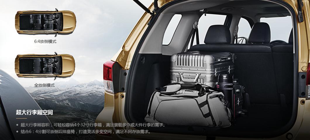 15萬以內 僅有的兩款大空間自動擋 合資SUV 你會選誰?-圖3