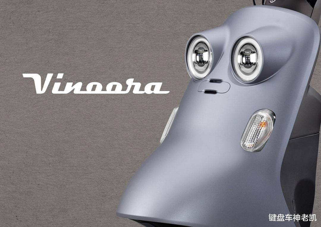 雅馬哈發佈新復古踏板Vinoora 125,外觀猶如呆萌青蛙-圖2