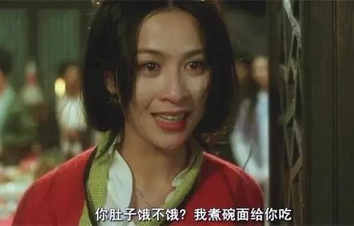 """一把""""溫柔刀"""",斬落邵逸夫、向華勝,18線女演員上位億萬富婆-圖4"""