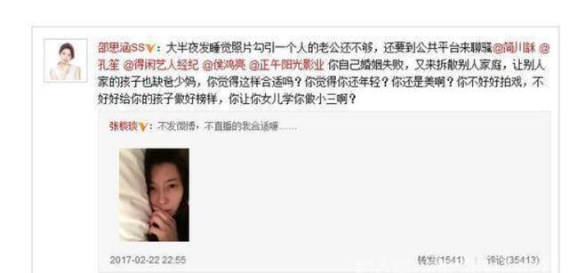 北電97級重聚,知名女演員和黃磊舊照被扒,疑出軌再遭網友熱議-圖7