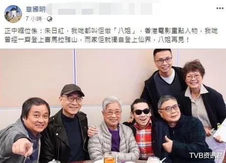 終年86歲!香港著名大導演突然傳死訊:傢傭稱是躺沙發凳安詳離開-圖2