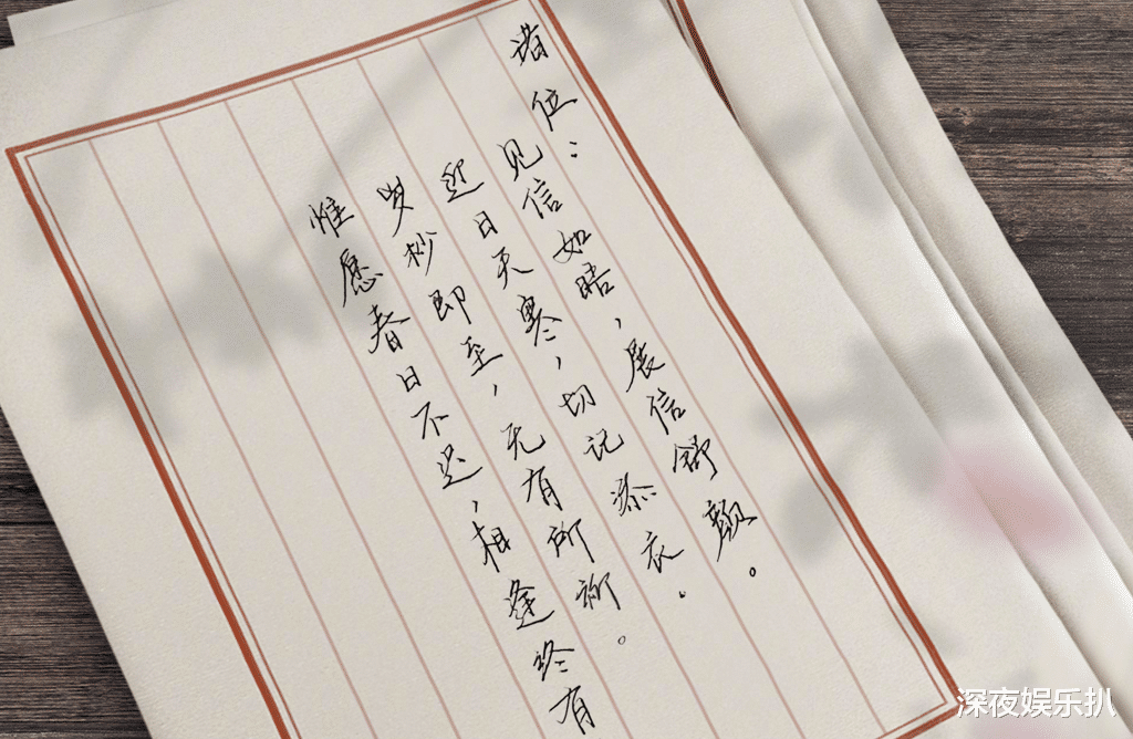 《半是蜜糖半是傷》第19集播出前,官方安利羅雲熙手書,鹿晗躺槍-圖5