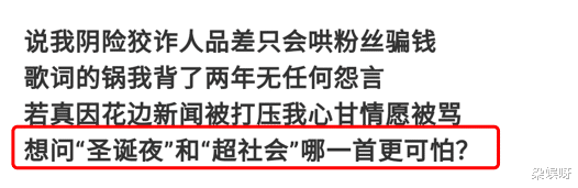 不甘沉寂?pgone影射GAI賈乃亮,曝為兄弟損失1200萬-圖4