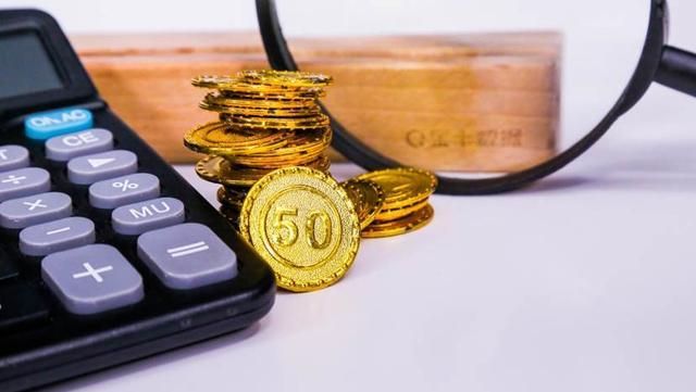 儲量14131噸,中國連續13年成全球最大黃金生產國!意味著什麼?-圖2