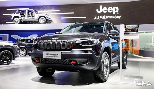 Jeep全新越野車亮相北京車展,網友:買不起大G就看它-圖10
