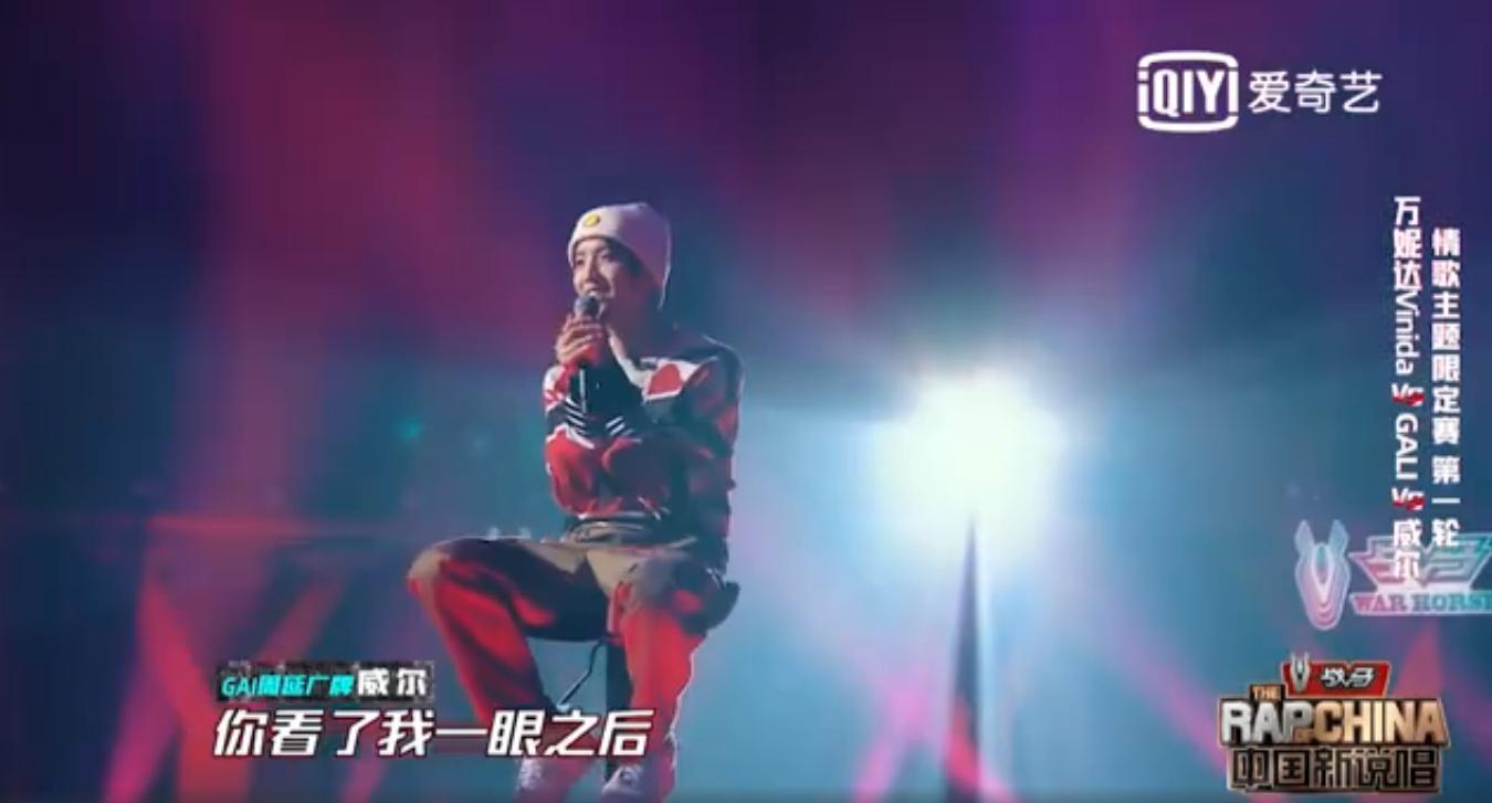 《中國新說唱》威爾晉級九強,完美展現驚喜反差,可鹽可甜撩炸瞭-圖2