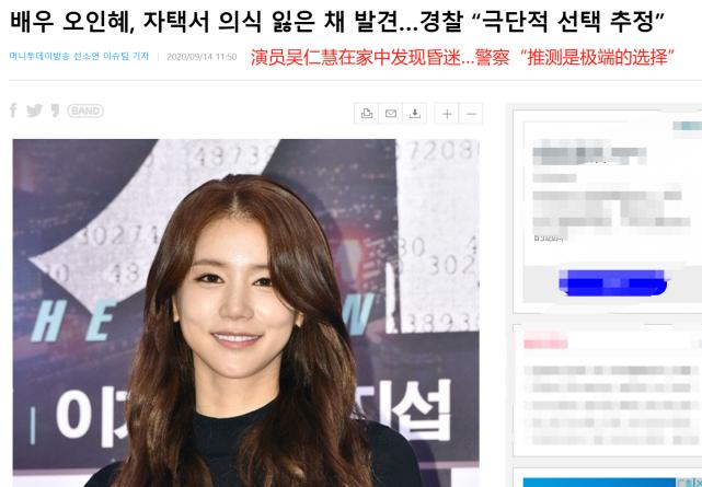 36歲韓國女星在傢中自殺被送醫急救,幾小時前還更新動態-圖2