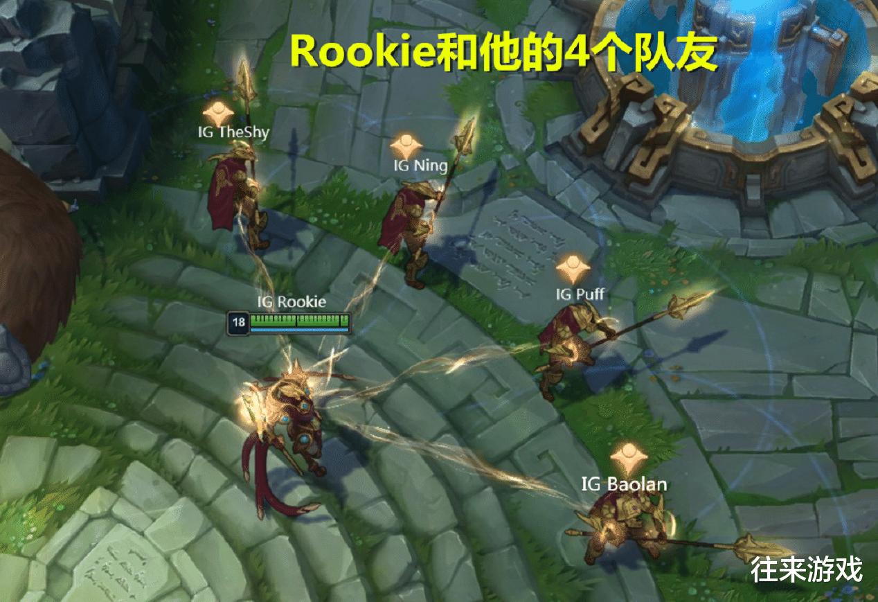 """IG剛被LGD淘汰不久,1張Rookie""""沙兵圖""""火瞭,讓無數粉絲淚目!-圖3"""