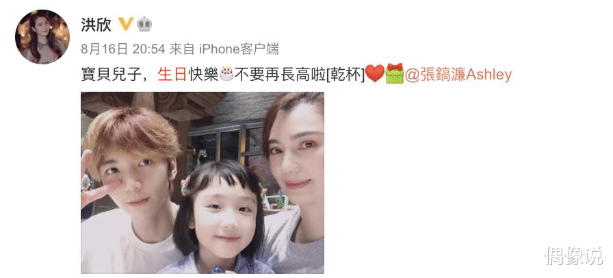 洪欣曬49歲慶生照,獨自懷抱6歲女兒顯孤寂,張丹峰連續兩年缺席-圖6