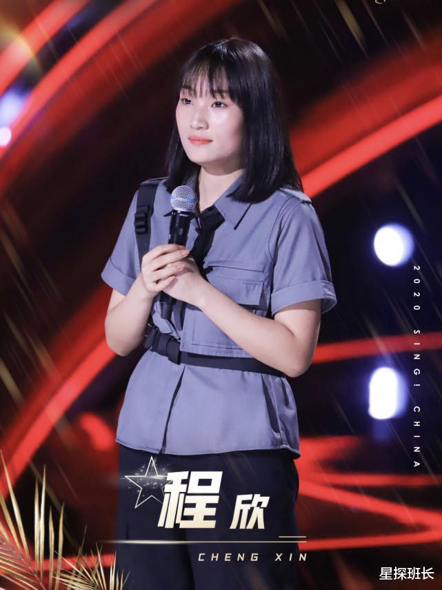 《好聲音》18進9導師混戰:程欣蘇瑋遺憾淘汰,曹楊成奪冠大熱門-圖2