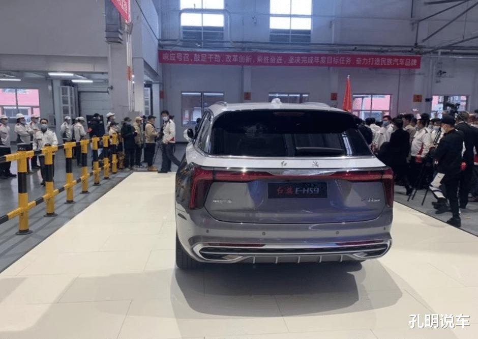超3噸的紅旗SUV排隊開下生產線,范冰冰點贊,夠霸氣-圖3