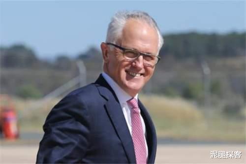 特恩佈爾:澳大利亞第29任總理,曾極度反華,現在忙什麼瞭?-圖2