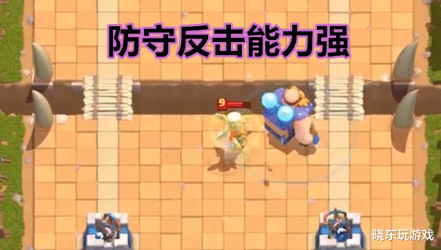 皇室戰爭:雷電巨人登場,有3大強勢點,或會提升氪令牌數量-圖2