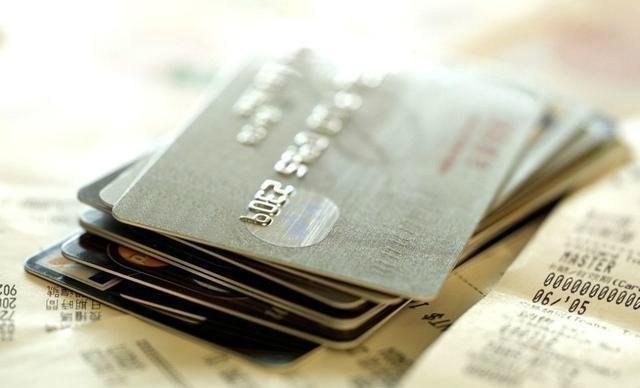 """多傢銀行下達通知,信用卡規則""""有變"""",這類人遭受""""當頭一棒""""-圖2"""