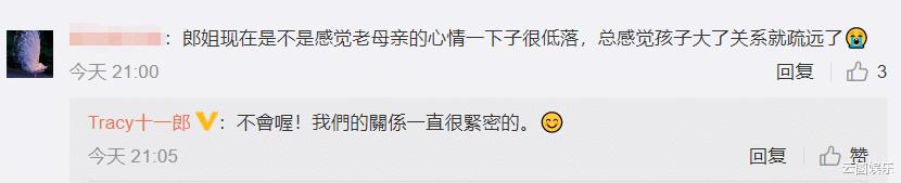 張宇與妻子十一郎為愛子慶生,22歲兒子罕露面,比老爸高大帥氣-圖3