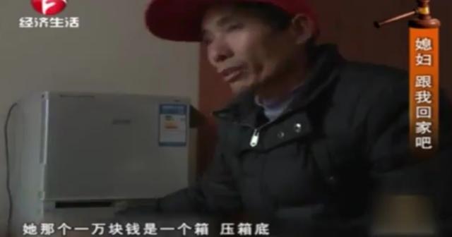 兒子和兒媳鬧離婚,公公要求退回22萬彩禮錢,親傢: