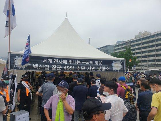 這個國傢是你個人的嗎:韓國上萬人集會 要求罷免文在寅-圖4