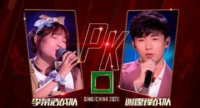 不走心,曹楊演唱周傑倫經典《擱淺》毫無情感,卻能拿到47票-圖2