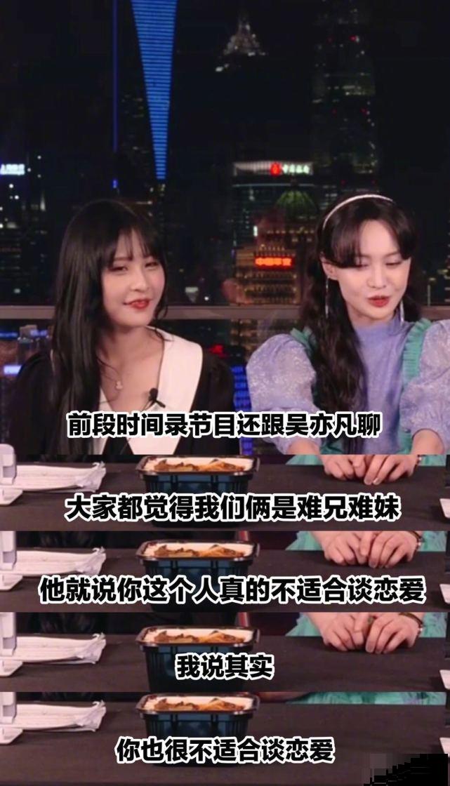 網友曝光鄭爽直播內幕:一個月前開始招商,坑位費高達1600萬-圖2