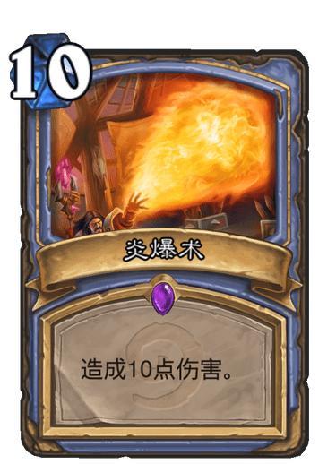 爐石傳說:標準竟能玩出燃燒權杖效果,龜龜法加入它或將變得更強-圖7
