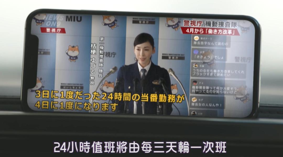 豆瓣8.5分島國劇,全程404-圖3