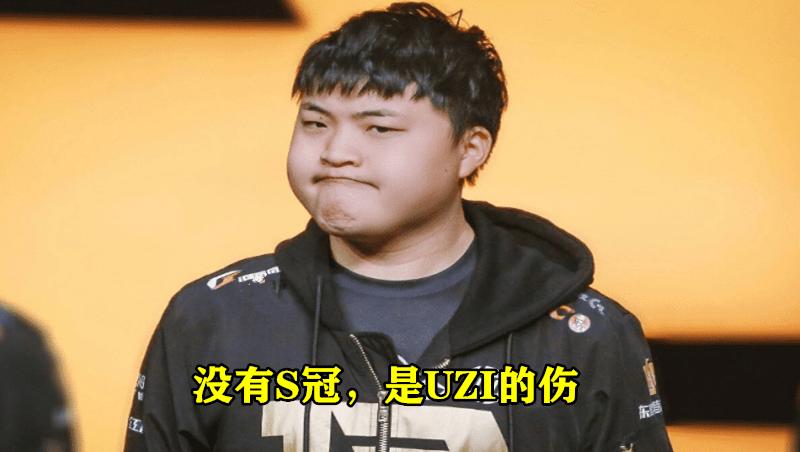 """S賽冠軍+4強""就在今天,S10第一位天之驕子誕生,談UZI帶自己打職業淚目!-圖4"