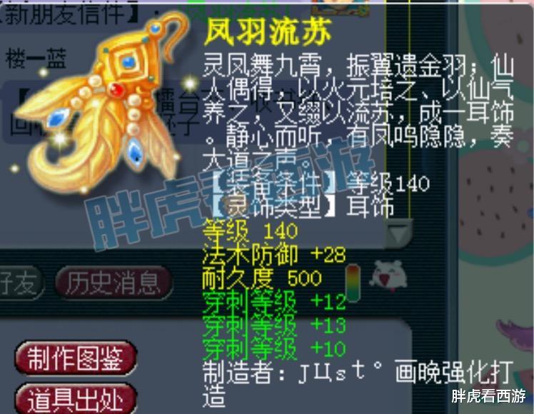 夢幻西遊:小阿稚否認加盟姑蘇城,渡哥超級方寸基本成型!-圖6