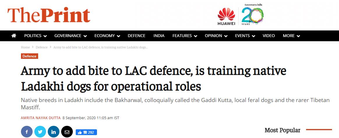 """中印關系緊張之際,印度加緊訓練""""本地猛犬""""作戰使用,惡犬兇猛不懷好意!-圖2"""